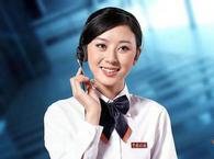 博通国际呼叫中心研发