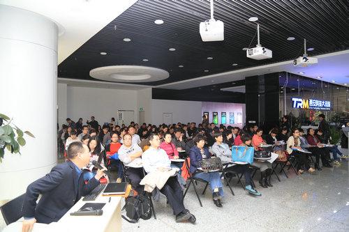 科技型中小企业技术创新基金培训会召开