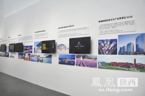 曲江新区展馆展示各具特色的文化项目