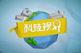《科技视界》50期:陕西信兴—做最专业的人力资源服务管家