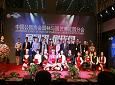 世博园成功举办中国公园协会园林与园艺博览园分会2016年讲解员大赛