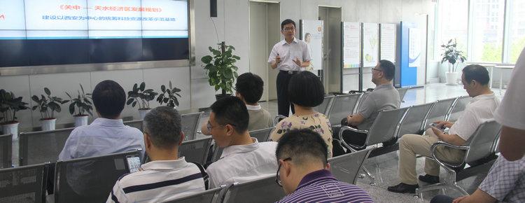 上海市虹口区党政代表团一行来访