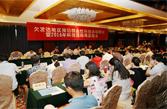 2016年度陕西省高新技术企业认定政策培训会召开